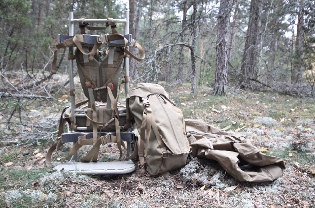 Javelin Tactical Gear Carry System pic.4